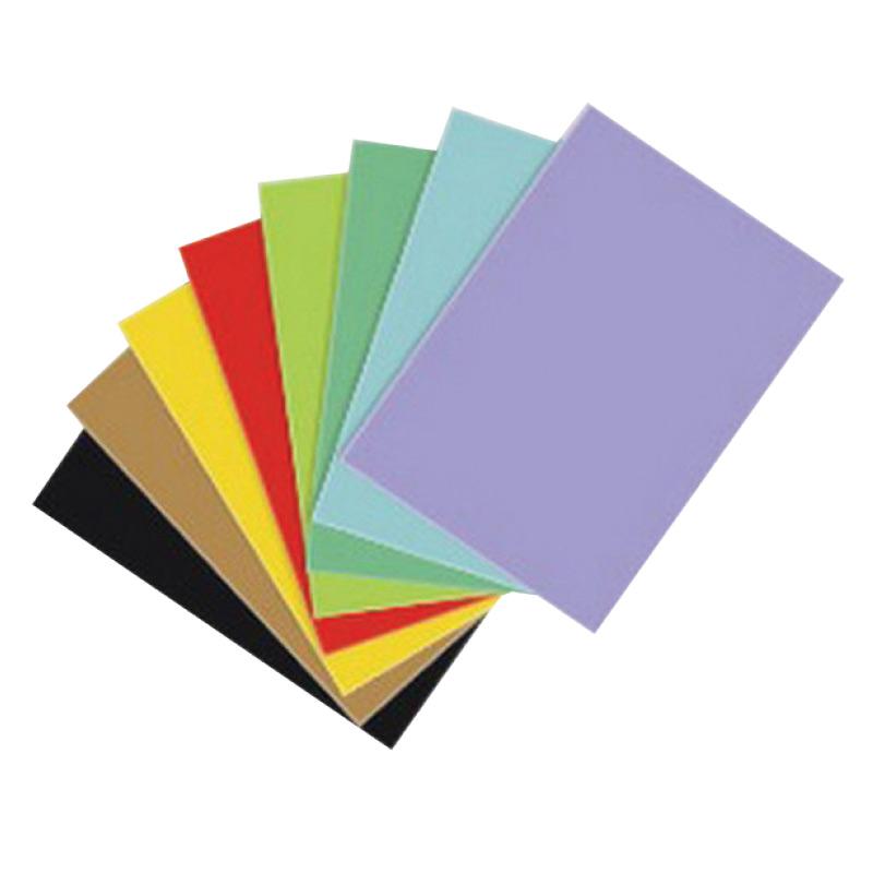 Krāsains papīrs KASKAD, 64x90 cm, 225gr/m2, dzeltenā krāsā, 1 loksne (Nr.55)