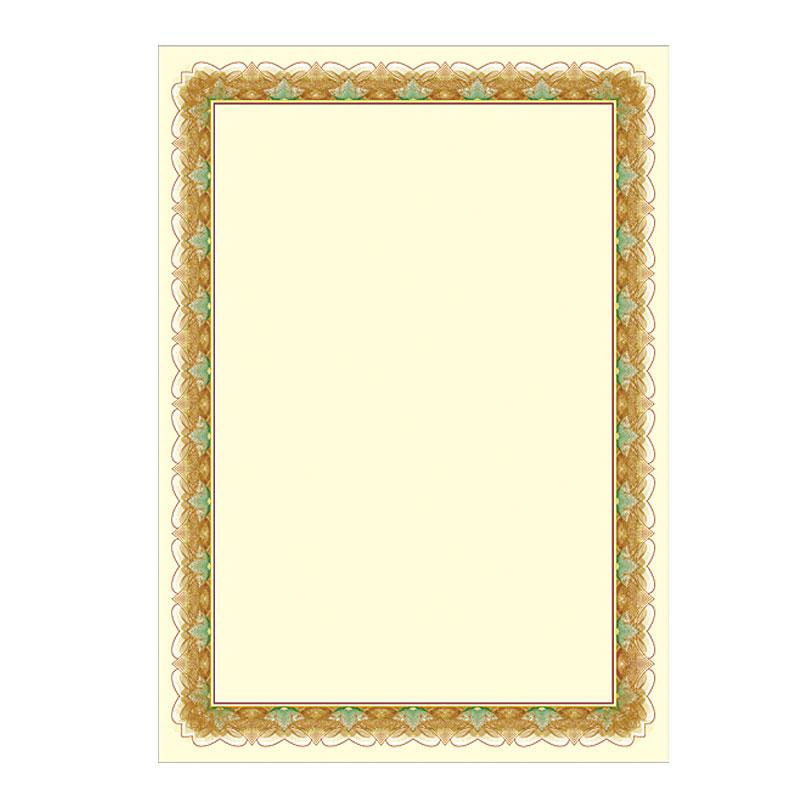 Dizaina papīrs ZLOTO A4, 20 loksnes/iepakojumā, 250g/m2