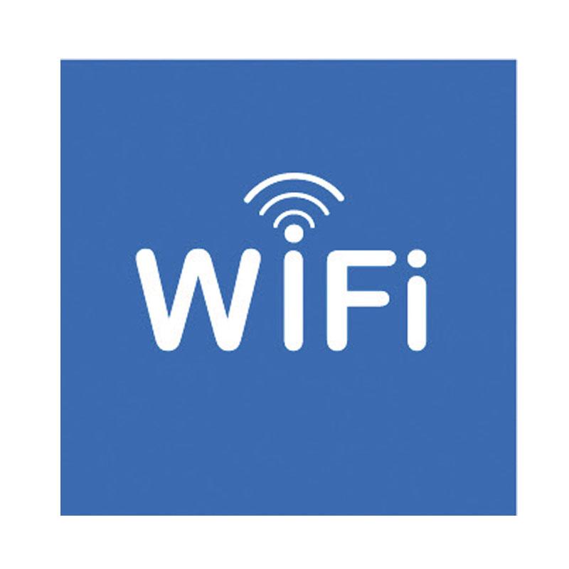 Uzlīme APLI Wifi, izmērs 114x114mm
