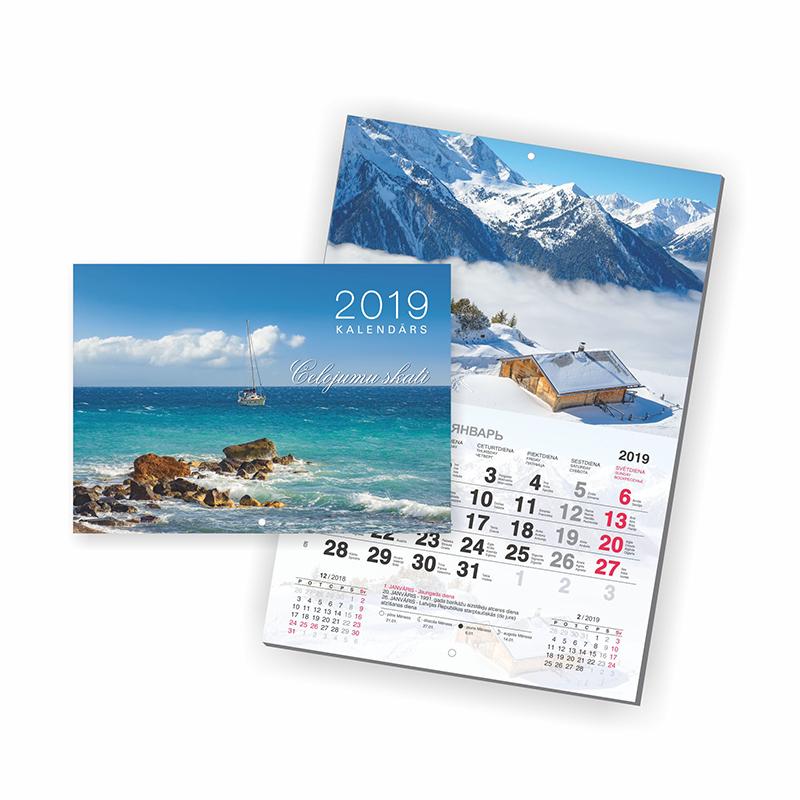 Sienas pārliekamais kalendārs 2019.gadam Mobile Se..
