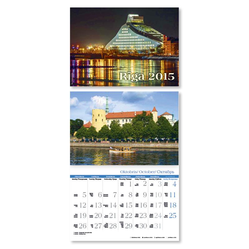 Sienas kalendārs 2018.gadam EKO Rīga