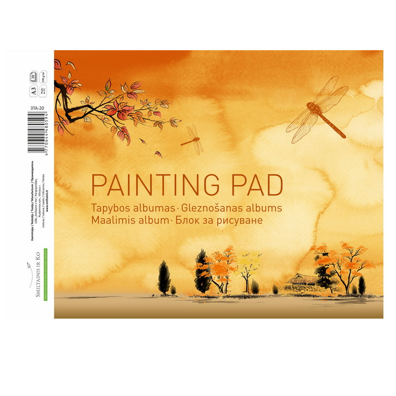 Zīmēšanas albums SMLT, A3, 190g/m2, 20 loksnes