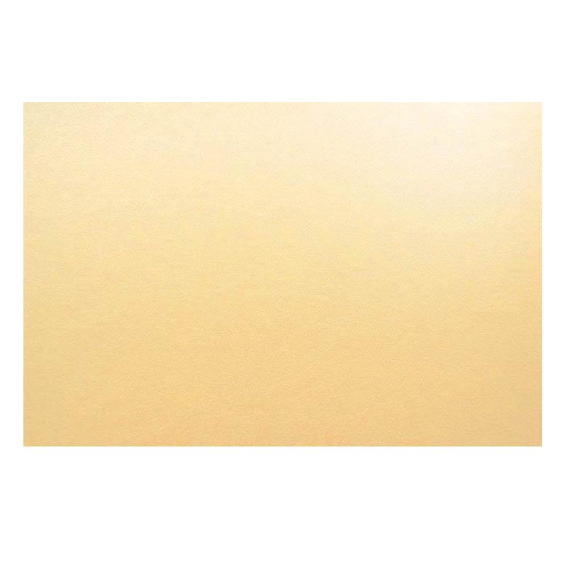 Dekoratīvais kartons PREMIUM ICELAND, persiku krāsā, A4, 20 loksnes, 220 g/m²