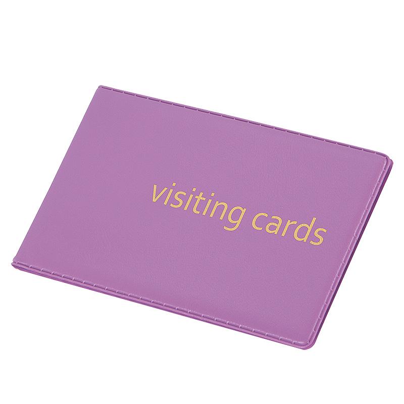 Vizītkaršu bloknots Pantaplast, 24 vizītkartēm, violetā krāsā 11.5 cm x 7.3 cm