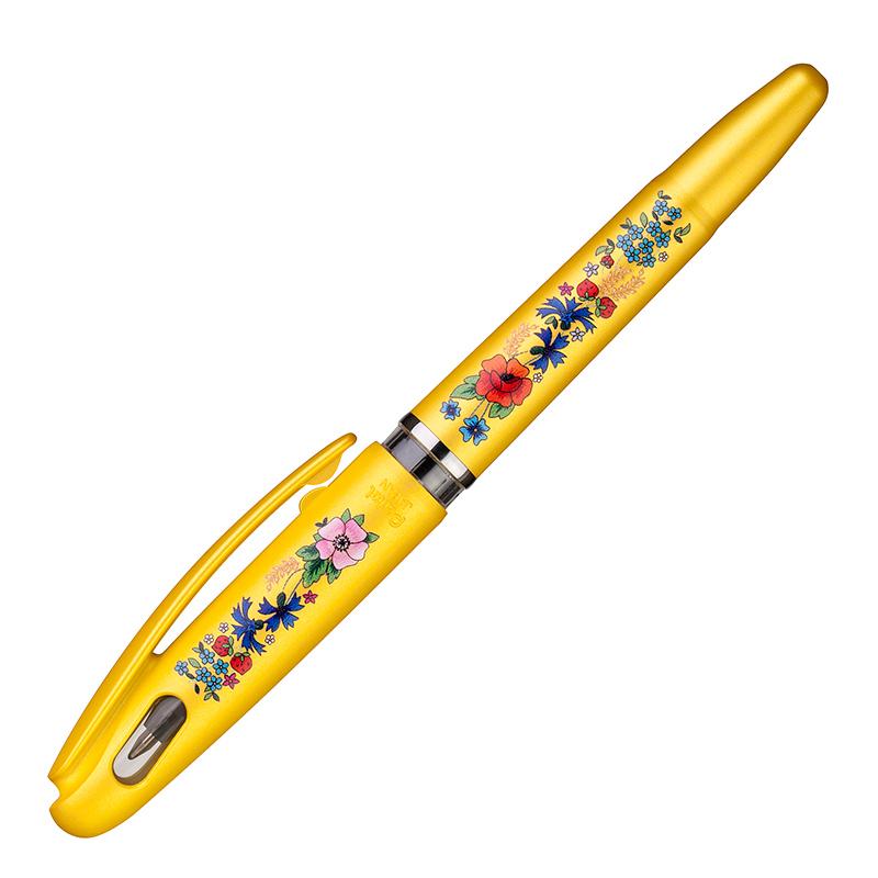 Gela pildspalva PENTEL Muhu, dzeltena