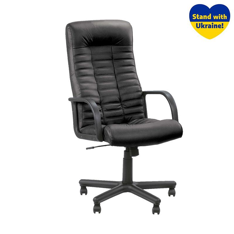 Biroja krēsls NOWY STYL BOSS ECO30 melnas ādas imitācija