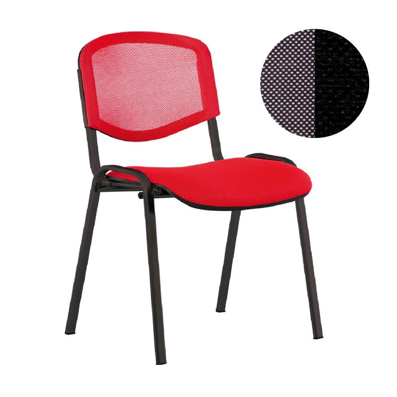 Konferenču  krēsls NOWY STYL ISO NET BLACK C-11, OH5, melns