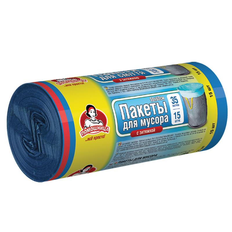 Aizsienami atkritumu maisi, tilpums 35L, 15 gab., 20 mkr, LDPE, 50 x 56 cm, zilā krāsā