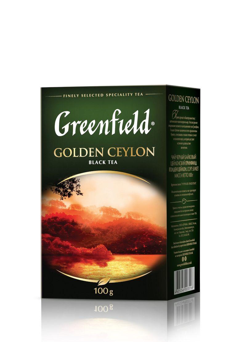 Beramā melnā tēja GREENFIELD GOLDEN CEYLON, 100 g