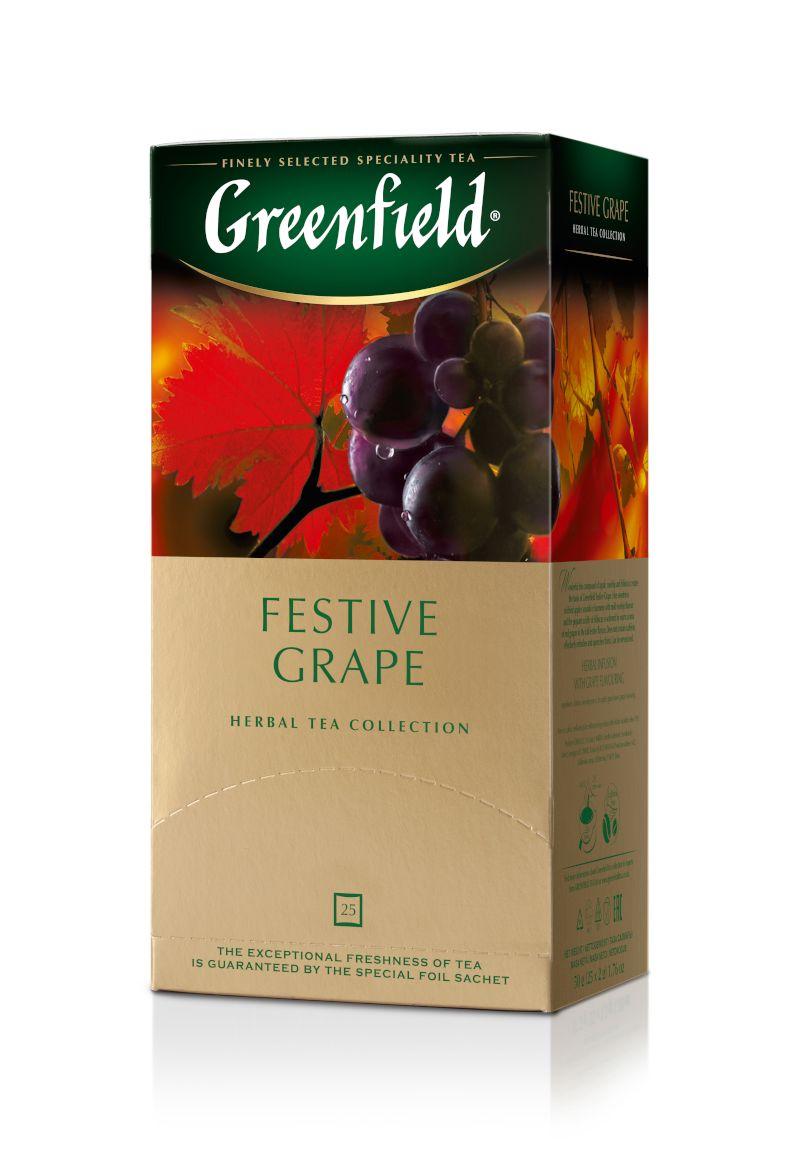 Zāļu tēja GREENFIELD FESTIVE GRAPE, 25 x 2 g maisiņi paciņā